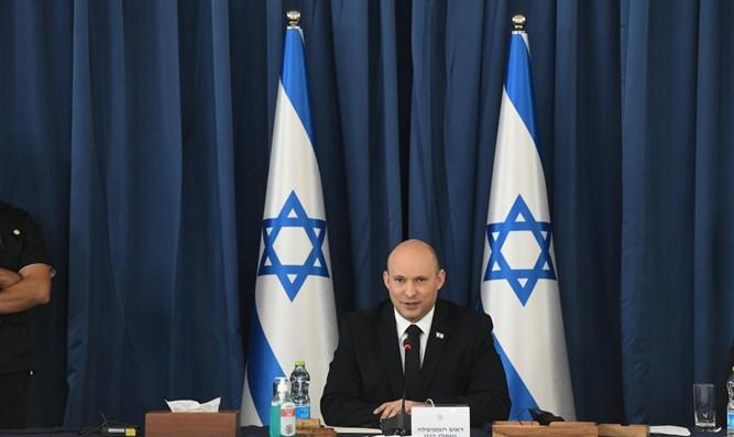 Bennett-Regierung lehnt das Souveränitätsgesetz für Judäa und Samaria ab