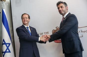 Botschafter-der-VAE-erffnet-Botschaft-in-Tel-Aviv