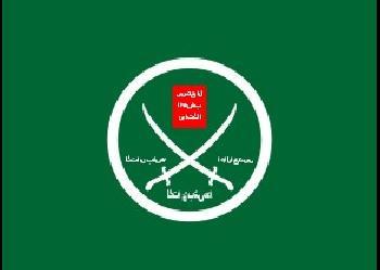 24 Mitglieder der Muslimbruderschaft in Ägypten zum Tode verurteilt