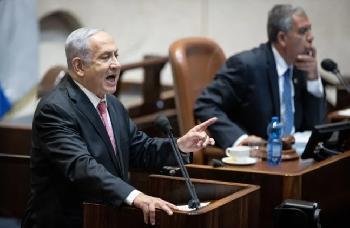 Netanjahu-Ohne-die-Freiheit-gegen-den-Iran-vorzugehen-haben-wir-berhaupt-keine-Freiheit