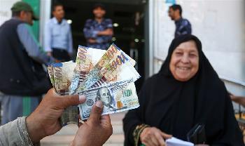 Palstinensische-Banken-stoppen-berweisung-von-Hilfsgeldern-aus-Katar