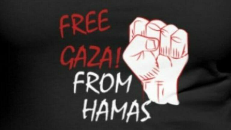 Israels Herrschaft in Gaza war für die Menschen besser als die Hamas