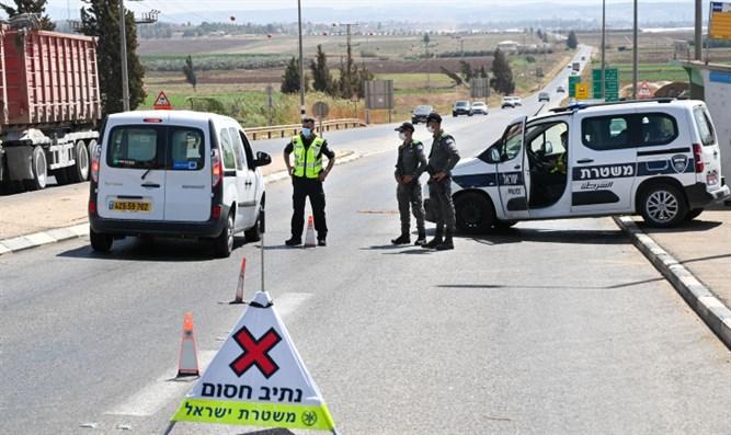Palästinensische Autonomiebehörde hilft Israel bei der Gefangennahme entflohener Terroristen
