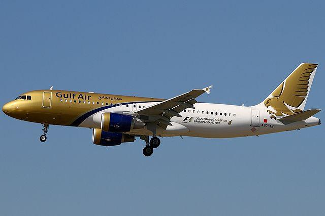Bahrainische Fluggesellschaft kündigt Flüge nach Israel an