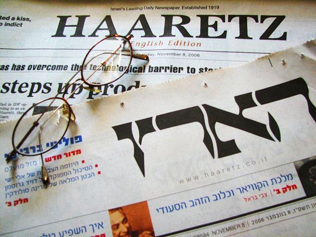 """Die Sympathie eines """"Haaretz""""-Redakteurs für Judenmörder"""