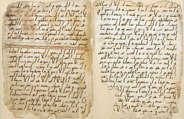 Als der Koran Juden mit Eseln verglich