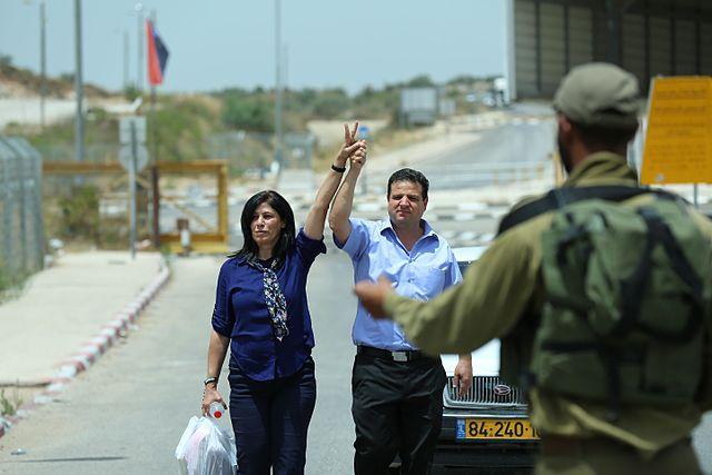 Palästinensische Abgeordnete Khalida Jarrar aus israelischem Gefängnis entlassen
