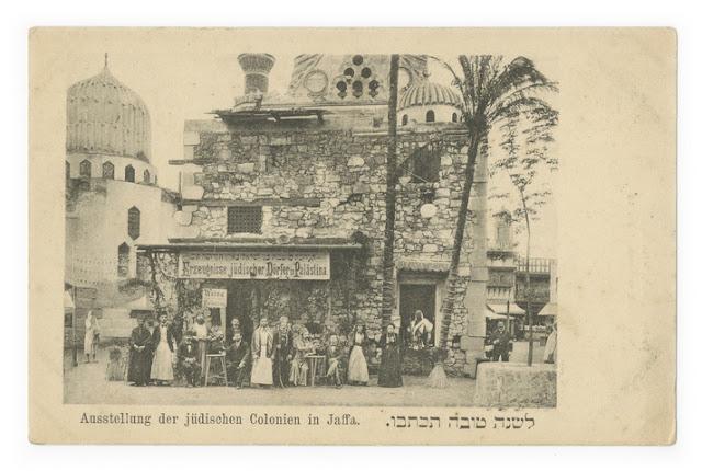 Auf der Expo Berlin 1896 wurde Palästina von Juden repräsentiert