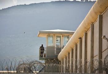 6-palstinensische-Hochsicherheitsgefangene-aus-dem-israelischen-Gefngnis-entkommen