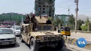 Taliban-schlieen-Kontaktaufnahme-mit-Israel-aus