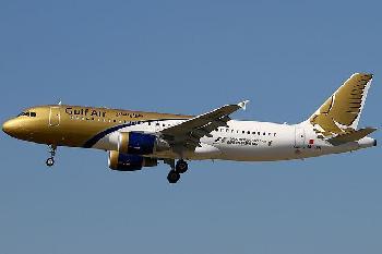 Bahrainische-Fluggesellschaft-kndigt-Flge-nach-Israel-an
