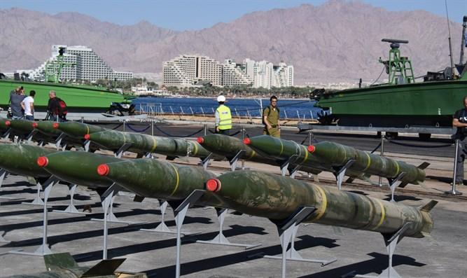 """Iranischer Sprecher: """"Krieg mit Israel hat bereits begonnen"""""""