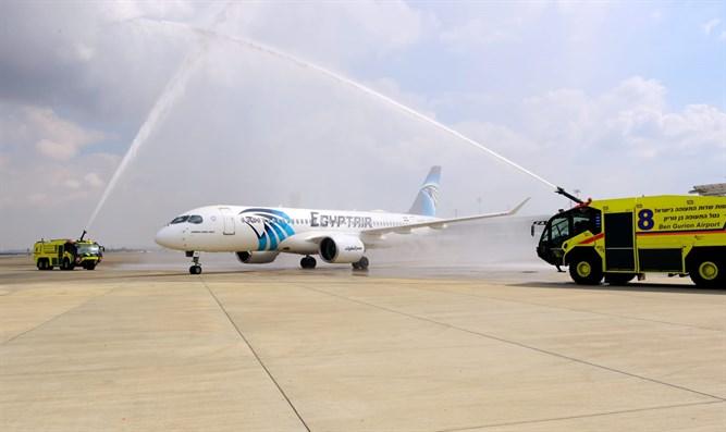Egyptair-Flugzeug landet auf dem Flughafen Ben Gurion