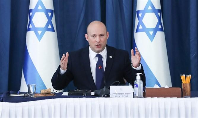 Bennett enthüllt Mossad-Mission, um Ron Arad zu finden
