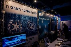 Cyber-Behörde vereitelt massiven Angriff auf Israel