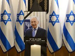 Berlin: Kondolenzbuch für Shimon Peres