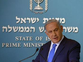 Premierminister Netanyahu lehnt Teilnahme an Antisemitismus-Konferenz der UNESCO ab