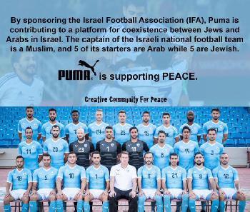 Worum es der Israelboykottbewegung BDS wirklich geht