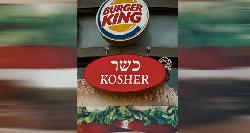 Burger King zurück in Israel