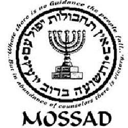 Der Mossad öffnete die Schleusen des Himmels