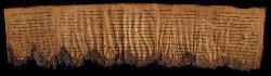 Schriftrollen vom Toten Meer bald digital