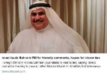 Zu den Interviews des Außenministers von Bahrain