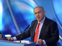 """Binjamin Netanyahu vor der UN: """"Israel verteidigt die Freiheit Europas!"""""""