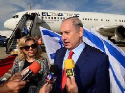 Ministerpräsident Netanyahu zur Rede von Abu Mazen vor der UN