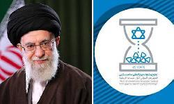 Iran veranstaltet Festival zur Vernichtung Israels