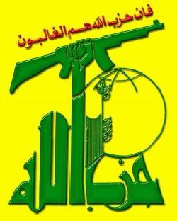 Die EU muss sich Kanada anschließen und die Hisbollah als Terrororganisation kennzeichnen