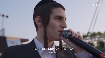 Konzerte `nur für Männer´ in Israel nicht erlaubt