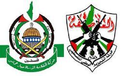 Milizen gegen palästinensische `Versöhnung´