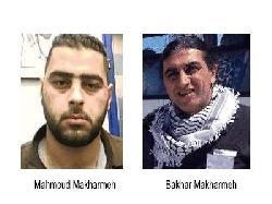 Iranische Terroraktivitäten in Hebron aufgedeckt
