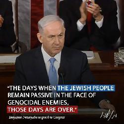 Rede von Binjamin Netanyahu vor dem US-Kongress
