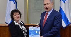 """Jahresbericht \""""Bank of Israel\"""": Rekordtief bei Arbeitslosenzahlen"""