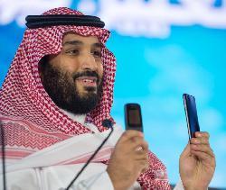 Saudischer Kronprinz erkennt Israels Existenzrecht an