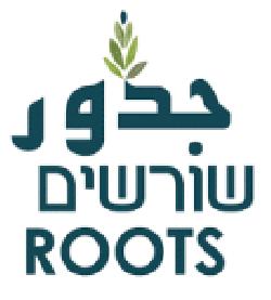 Arabisch-Kurs im Siedlungsblock