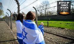 Israel gedenkt der sechs Millionen