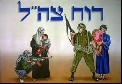 Zur Rolle von Kindern in der aktuellen bewaffneten Auseinandersetzung zwischen Israel und der Hamas