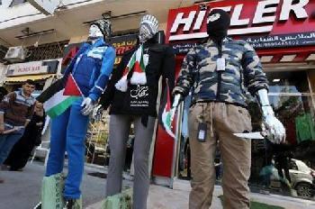 Die arabische Rezeption der Shoah