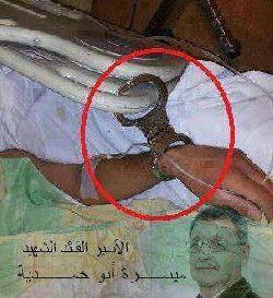 Erwiesene Fälschung: Foto des palästinensischen Häftlings Maysara Abu Hamdiya ans Bett gefesselt