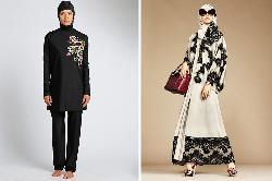 Der islamistische Kulturkampf hat sein Auge auf die Schönheitsindustrie geworfen