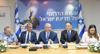Umfassende Förderung für Eilat beschlossen