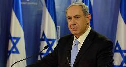 Netanjahu ordnet strengeres Vorgehen gegen Terroristen an