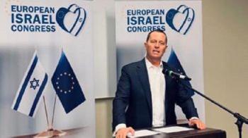 Erster europäisch-israelischer Kongress