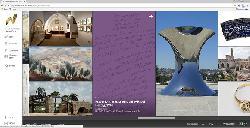 Israelische Museen virtuell erkunden