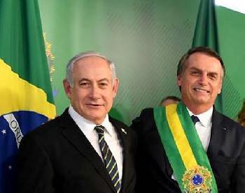 Premierminister Netanyahu in Brasilien