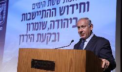 Binjamin Netanyahu kündigt Stärkung der Siedlerbewegung an