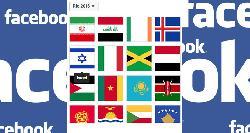 Rio 2016: Streit um Israel bei Facebook