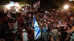 Tausende demonstrieren in Jerusalem vor Netanyahus Amtssitz